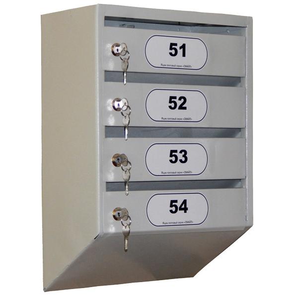 Купить Ящик почтовый с задней стенкой СМАЙЛ - 4В