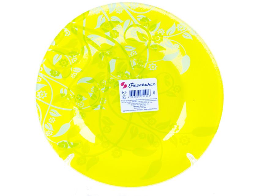 Купить Тарелка Ясемин SO12 10327 1089131