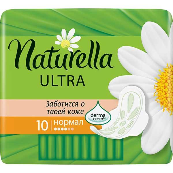 Купить Г Женск.г/прокл. Naturella Camomile Ultra Normal Single (10шт)