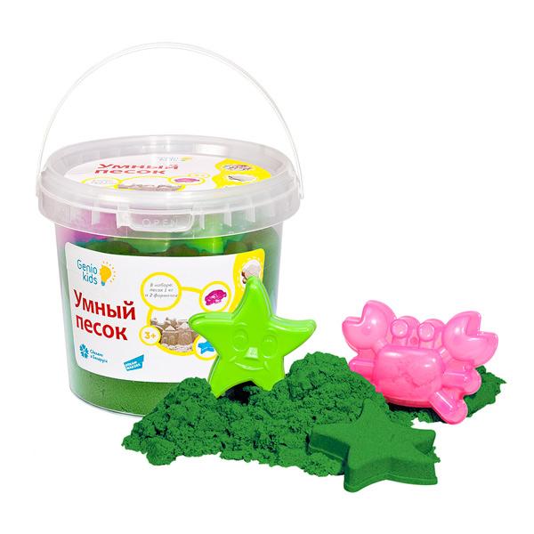 Купить Набор для детского творчества Умный песок, зелёный 1 кг, SSR104