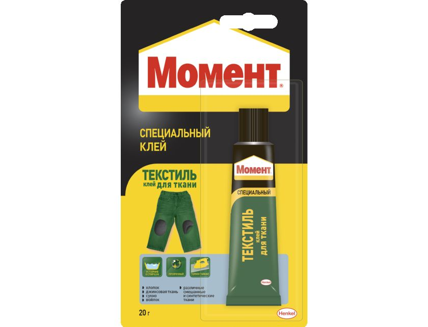 Купить Клей для ткани МОМЕНТ Текстиль 20г