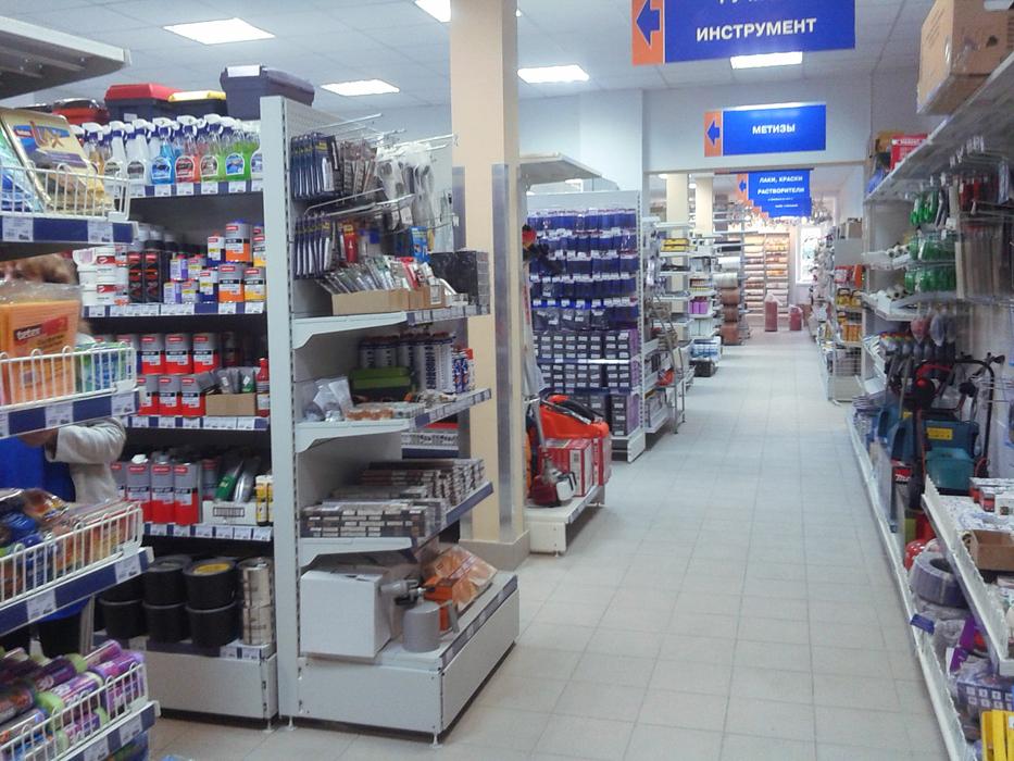 Магазины и салоны наручных часов в Красноярске