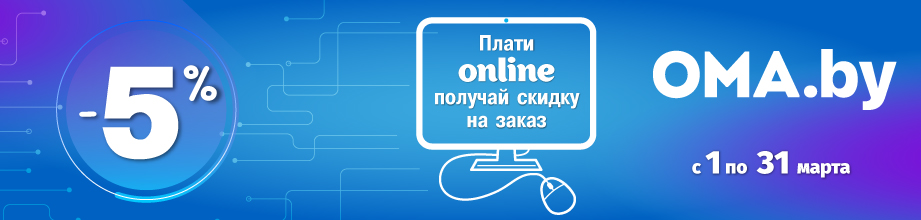 online_payment_march-21.jpg
