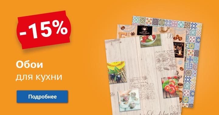 4228bc75 Все акционные товары месяца в интернет-магазине можно посмотреть здесь